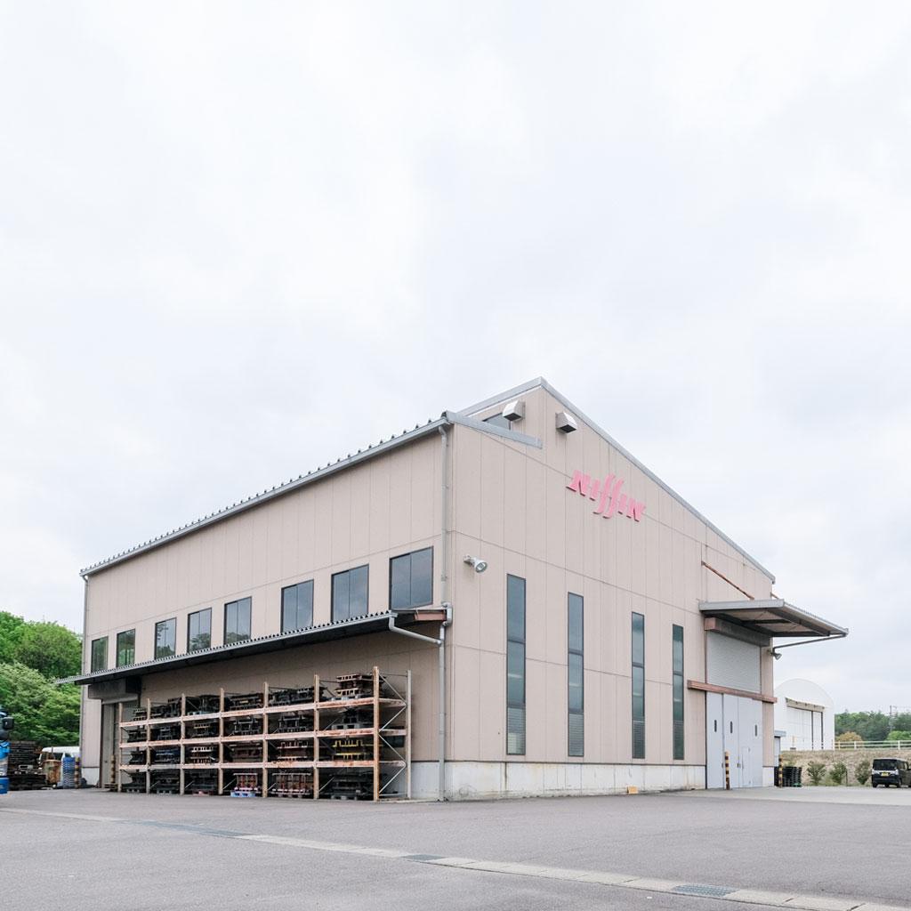 株式会社日新琺瑯製作所